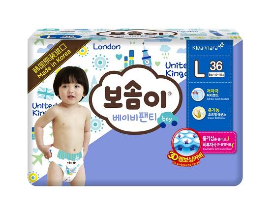 Tã quần Bosomi cho bé trai -size L (cho bé từ 11kg-14kg)