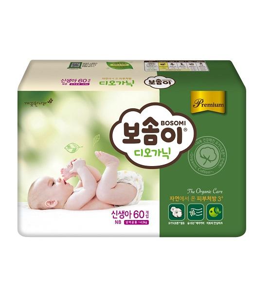 Tã giấy cao cấp Hàn Quốc Bosomi Organic (Size NB - dành cho trẻ sơ sinh)