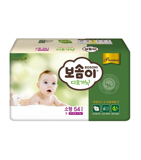 Tã giấy cao cấp Hàn Quốc Bosomi Organic (Size S - dành cho bé từ 4-7kg)