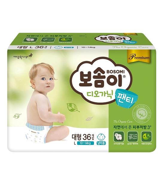 Tã quần cao cấp Hàn Quốc Bosomi Organic (Size L - dành cho bé trai từ 10-14kg)