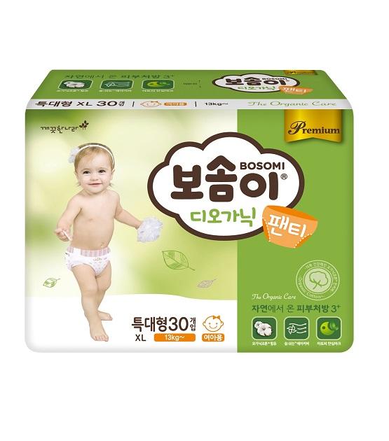 Tã quần cao cấp Hàn Quốc Bosomi Organic (Size XL - dành cho bé gái từ 10-14kg)