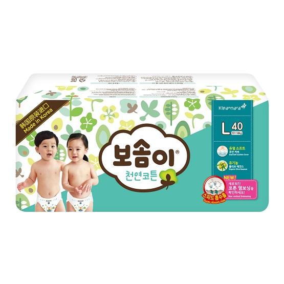 Tã giấy Bosomi size L (cho trẻ từ 11kg- 14kg)