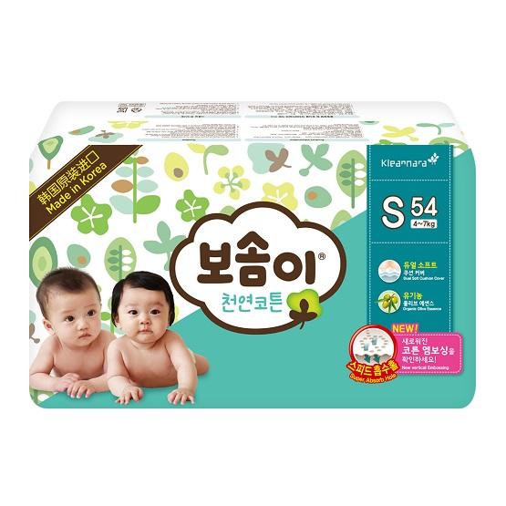 Tã giấy Bosomi size S (cho trẻ từ 4kg- 7kg)