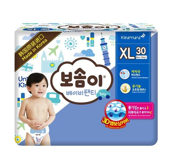 Tã quần Bosomi cho bé trai- size XL (cho bé từ 13kg)